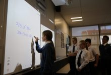 Photo of Interactive education: One size no longer fits all
